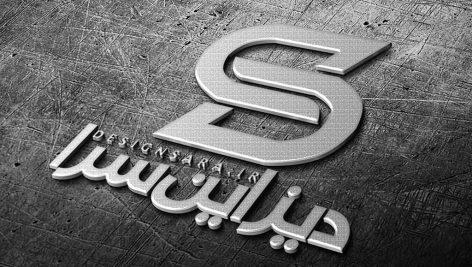 دانلود رایگان موکاپ نمایش لوگو روی فلز