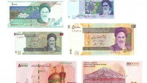 png پول های ایرانی