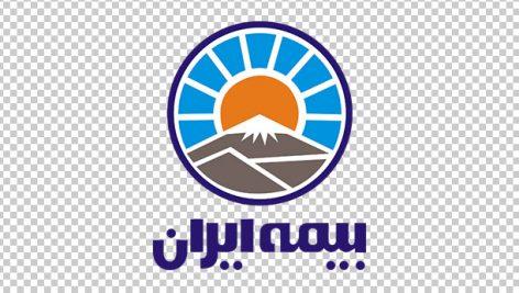لوگو بدون بک گراند بیمه ایران