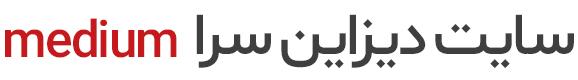 فونت فارسی چند وزنی