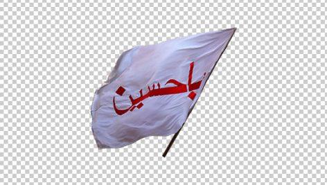 تصویر بدون بک گراند پرچم یا حسین