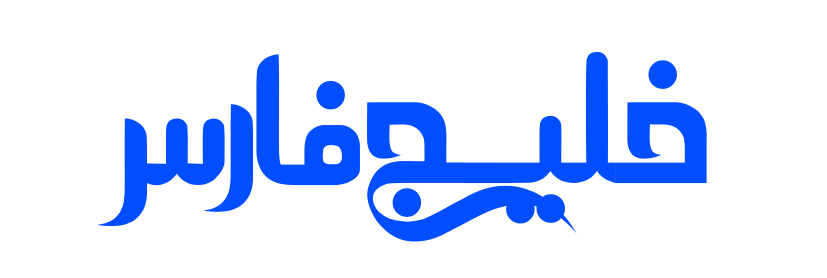فونت طراحی لوگوتایپ