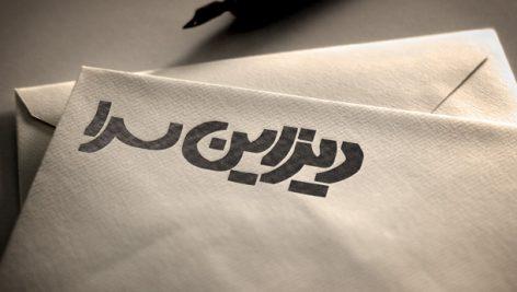 موکاپ نمایش لوگو روی پاکت نامه