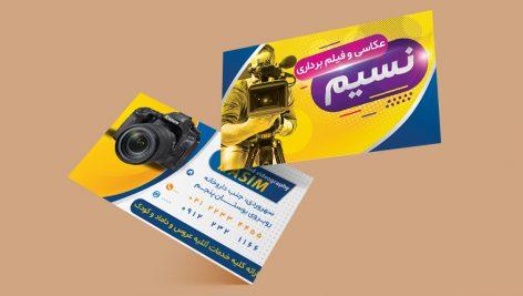 لایه باز کارت ویزیت عکاسی و فیلمبرداری