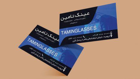 لایه باز کارت ویزیت عینک فروشی