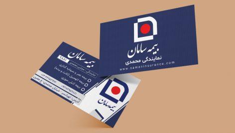 لایه باز کارت ویزیت بیمه سامان