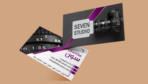 لایه باز کارت ویزیت عکاسی