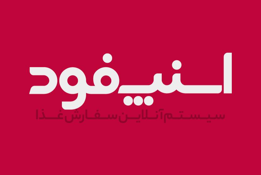 فونت لوگو فارسی اسنپ