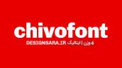 فونت انگلیسی CHIVO