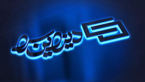 موکاپ نمایش لوگو با زمینه نورانی