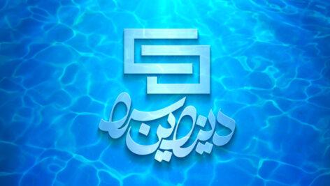 موکاپ نمایش لوگوی سه بعدی زیر آب