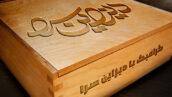 موکاپ جعبه چوبی