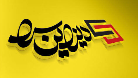 موکاپ نمایش سه بعدی لوگو با زمینه زرد