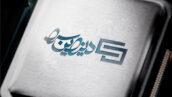 موکاپ نمایش لوگو روی سی پی یو